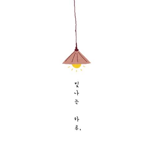 빛나는하루 롤스크린 (R1270)_(2372776)