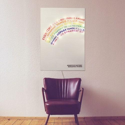 무지개로 화이팅 패브릭 포스터