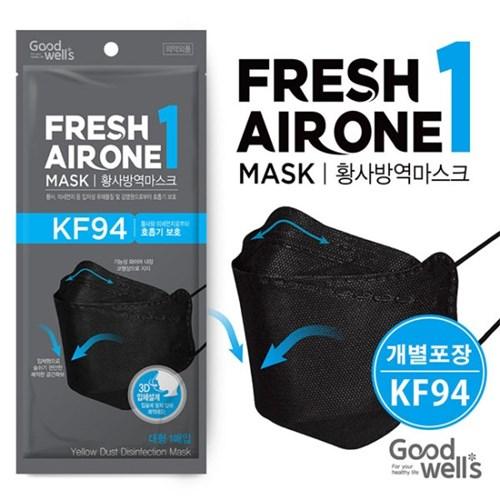 [프레쉬에어원] 황사/미세먼지 마스크 KF94 블랙 60매(대형)