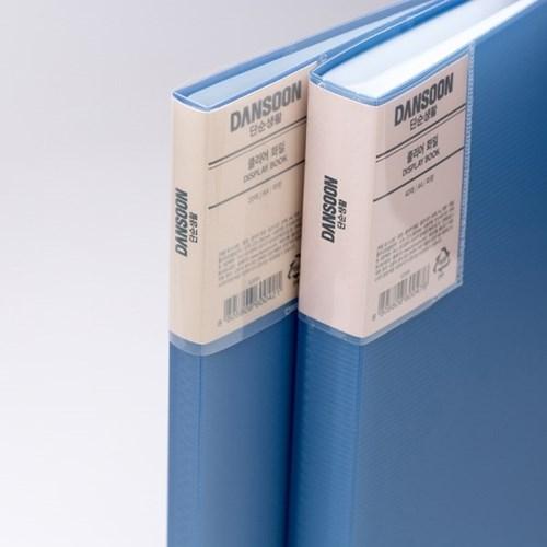 클리어파일 A4 40매 파랑