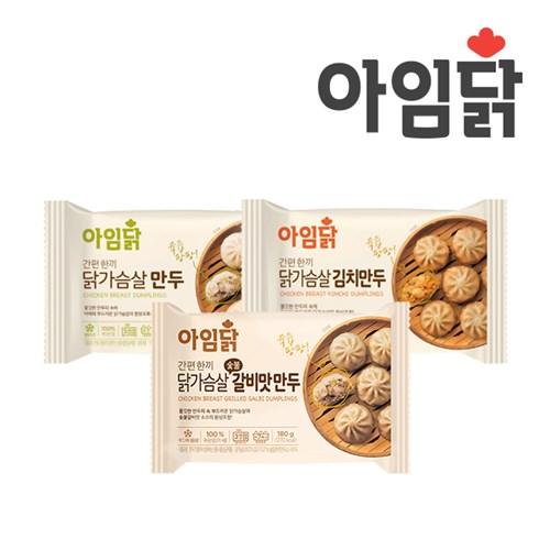 [아임닭] 간편 한끼 닭가슴살 만두 3종 혼합 10팩