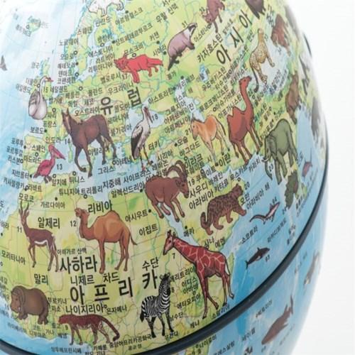 15cm 동물 지구본(한글판)