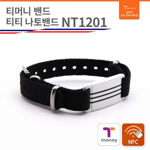 티머니밴드 티티 나토밴드 NT1201