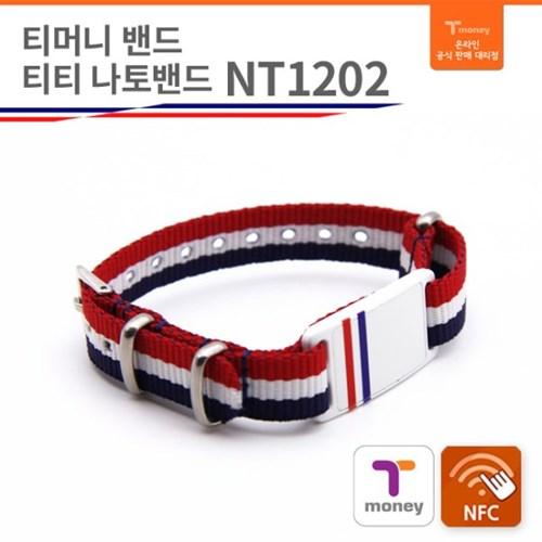 티머니밴드 티티 나토밴드 NT1202