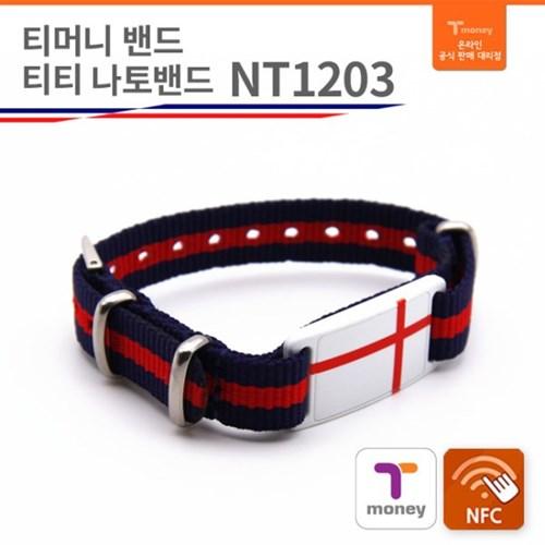 티머니밴드 티티 나토밴드 NT1203