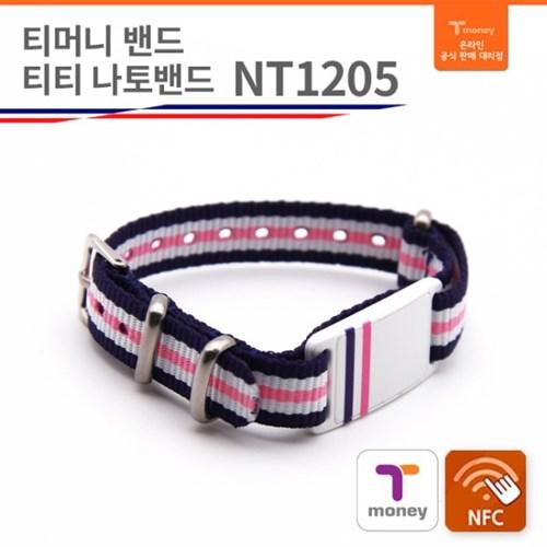 티머니밴드 티티 나토밴드 NT1205