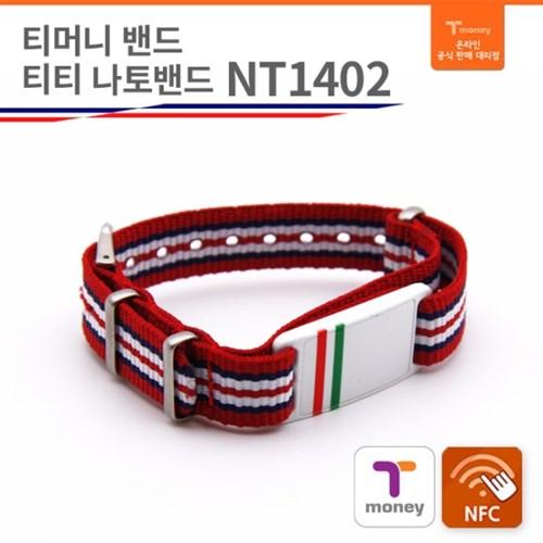 티머니밴드 티티 나토밴드 NT1402