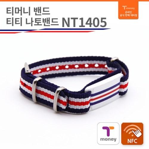 티머니밴드 티티 나토밴드 NT1405