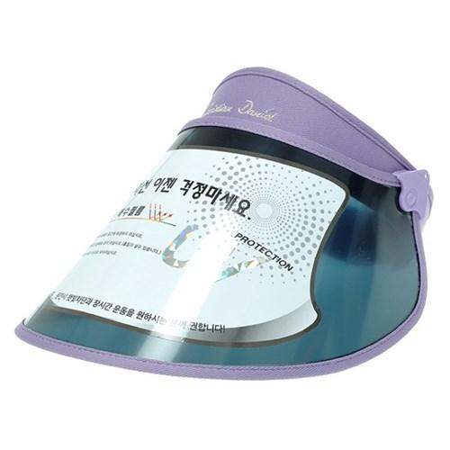 [더그레이]GCX24.여성 자외선차단 필름 썬캡 챙모자