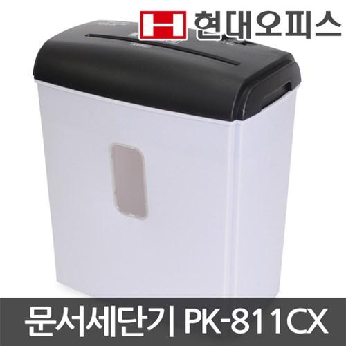 문서세단기 PK-811CX/개인용/1회8매세단/파쇄기/세단기_(815753)