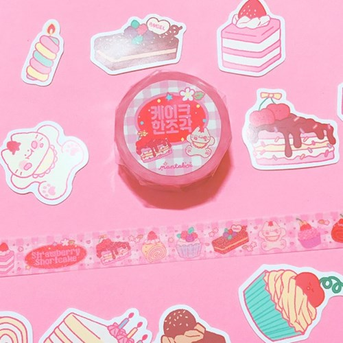 케이크 한조각 마스킹테이프