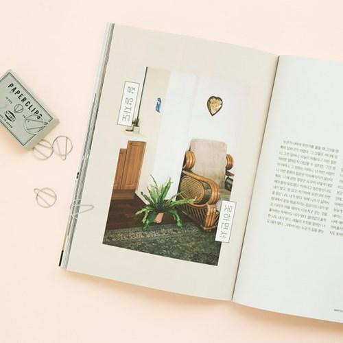 10x10 히치하이커 vol.75 「me, myself」(마일리지 구매상품)