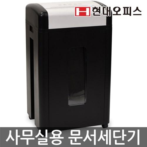 중형세단기 PK-1730CD 보안1등급 저소음세단 분쇄기_(824681)