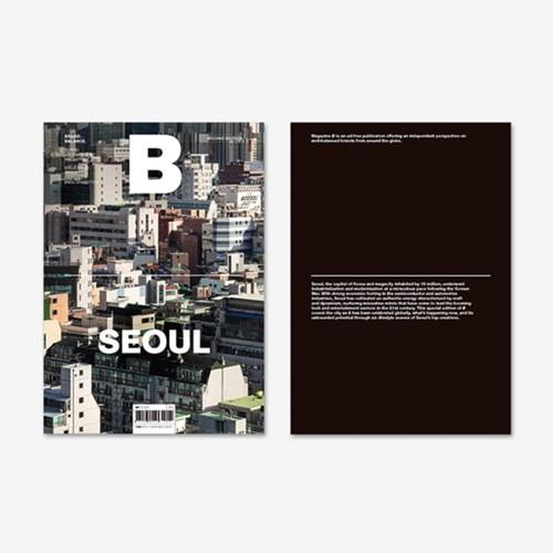 Magazine B Issue#50 SEOUL_2nd (영문)
