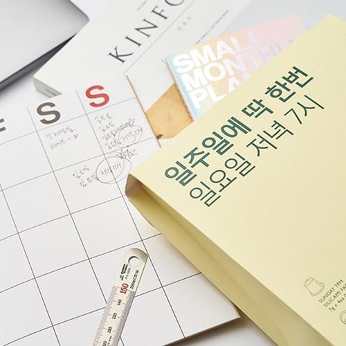 일요일저녁7시 실리카미 페이셜 스크럽 베지탈 페이셜 마스크 세트