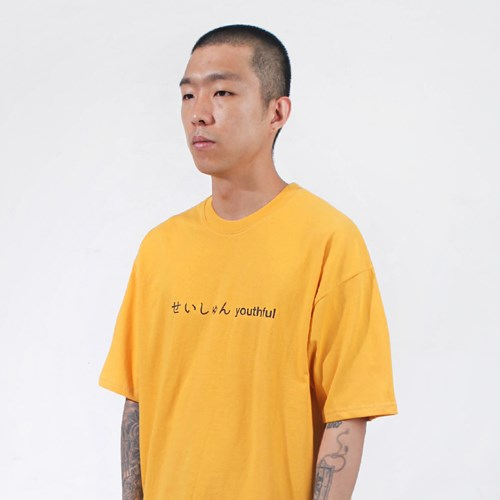 SEISHUNE T-SHIRT-YELLOW