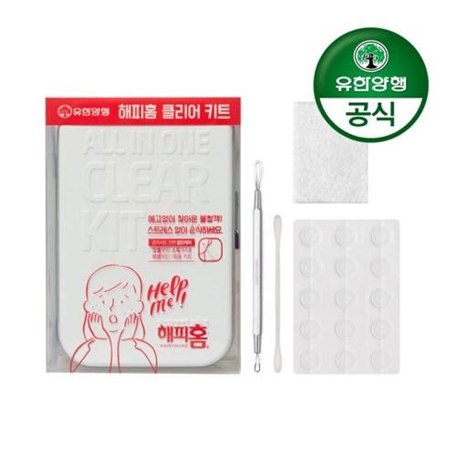 [유한양행]해피홈 트러블 케어 클리어키트_(2018528)