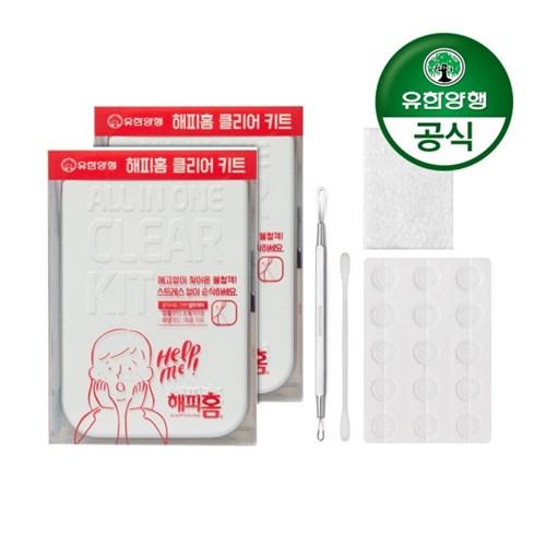[유한양행]해피홈 트러블 케어 클리어키트 2개_(2018527)