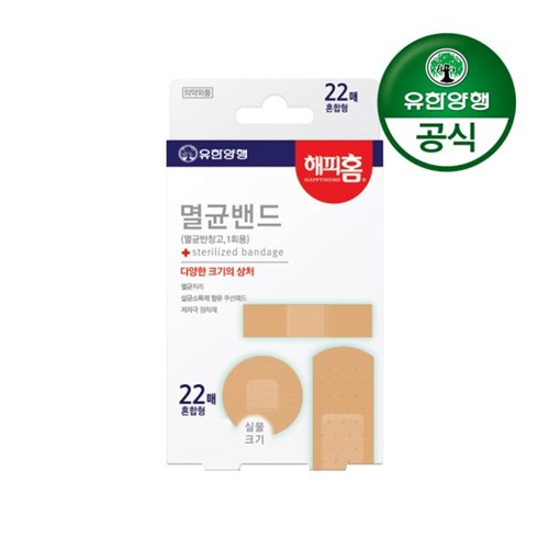[유한양행]해피홈 멸균밴드(혼합형) 22매입_(2029536)