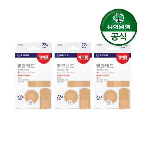 [유한양행]해피홈 멸균밴드(혼합형) 22매입 3개_(2029535)