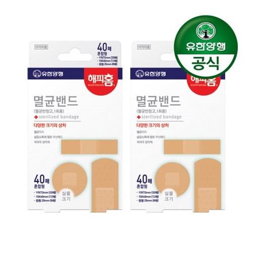 [유한양행]해피홈 멸균밴드(혼합형) 40매입 2개_(2029532)