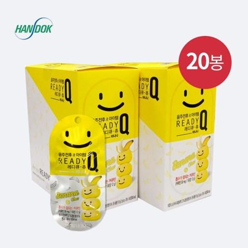 레디큐 츄 망고, 바나나 음주전후 숙취해소 젤리 2박스(12g x 20봉)