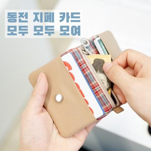 다람이 카드지갑