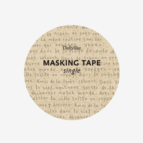 Masking tape single - 152 Fairy story