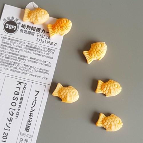 붕어빵 자석(6개세트)