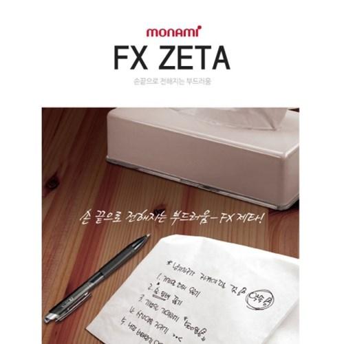 모나미 FX-ZETA 0.5mm
