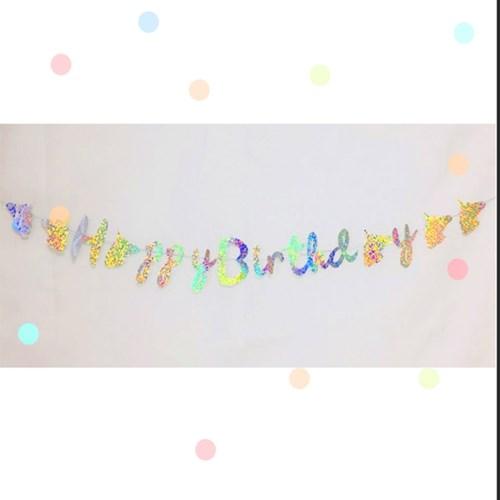 PP GARLAND - HAPPY UNICORN DAY