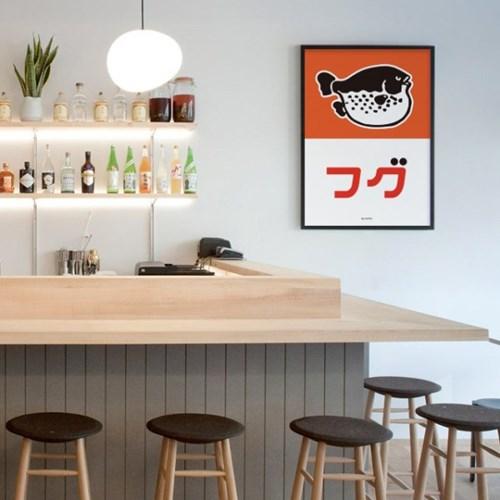 유니크 일본 인테리어 디자인 포스터 M 복어 이자카야 일식