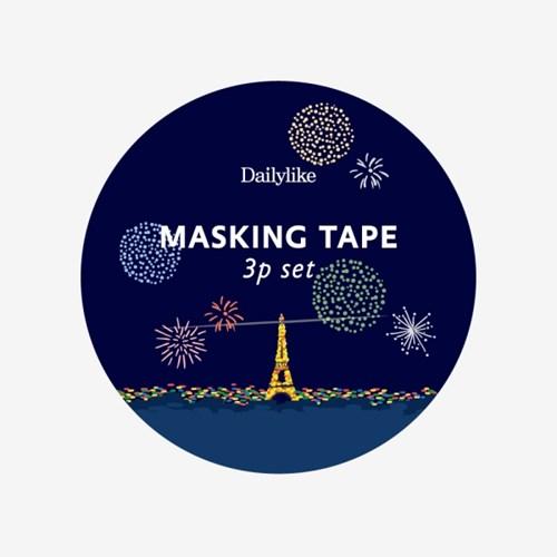 Masking tape 3p set - 04 Midnight
