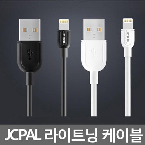 TD [JCPAL]라이트닝 8핀 MFI 고속충전 케이블 (블랙)