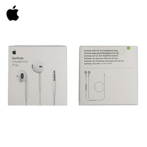애플정품 아이폰이어폰 이어팟(박스 풀패키지) 3.5mm