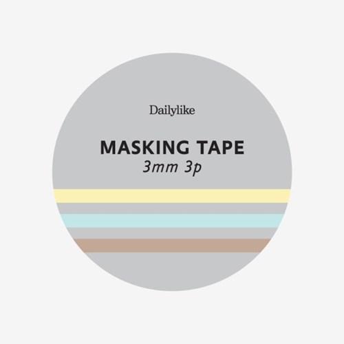 Masking tape 3mm 3p - 07 Pastel2