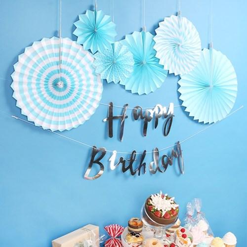 심플 파티 장식세트 (생일 블루)