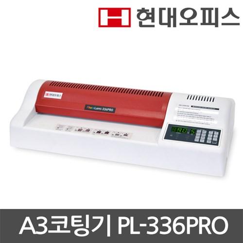 국산프리미엄 A3코팅기 PhotoLami-336PRO 6롤코팅기계_(876370)