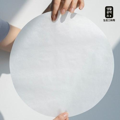 [생활공작소] 종이호일 30매 x 3개 (원형타입)