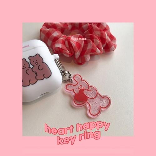 [뮤즈무드] heart happy key ring (키링)