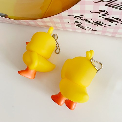 Little Chick Keyring 병아리키링
