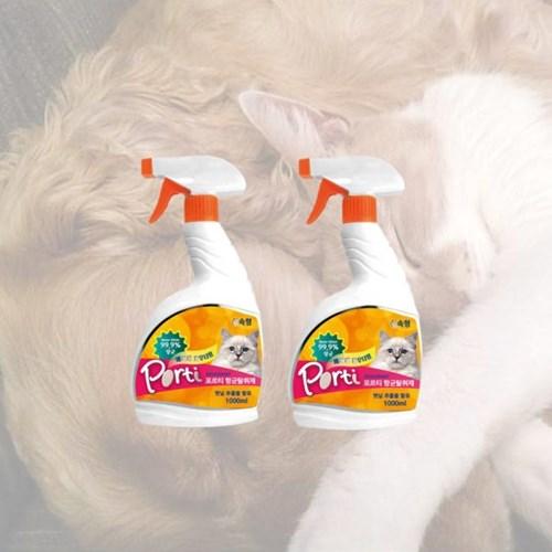 고양이용 은나노 냄새제거제 파우더향 1Lx2 - d
