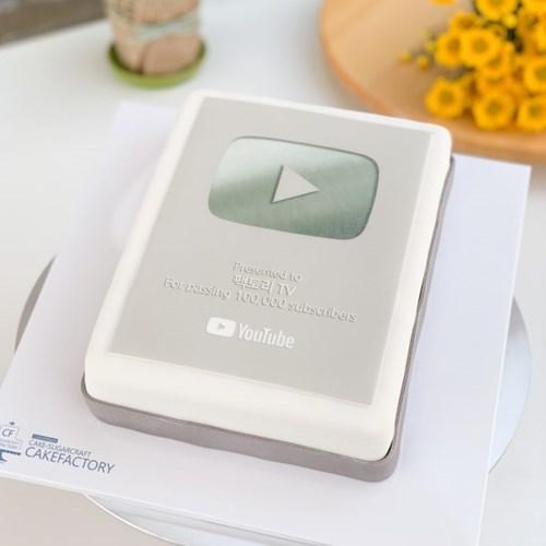 인기 유투버 서프라이즈 너도 10만 유투버