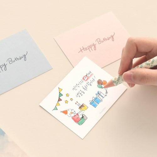 메세지 카드 - Happy birthday