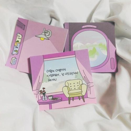 [김문구] 핑크시리즈2 메모패드