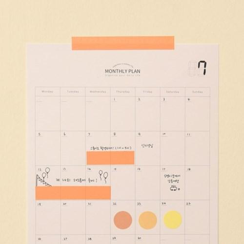 아르떼 마스킹테이프 - 513 Sunny orange