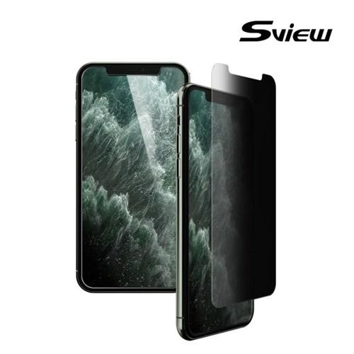에스뷰 아이폰 11 PRO MAX 정보보안 사생활보호필름