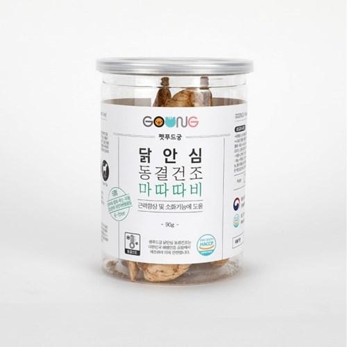 펫푸드궁 대용량 닭안심 동결건조 마따따비