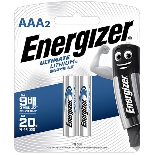 에너자이저 얼티메이트 리튬 건전지 AA AAA 2입