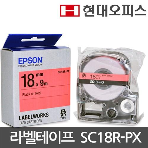 앱손라벨테이프SC18R-PX [18mm 빨강 바탕/검정 글씨]_(949084)